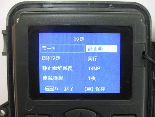 03-006--01