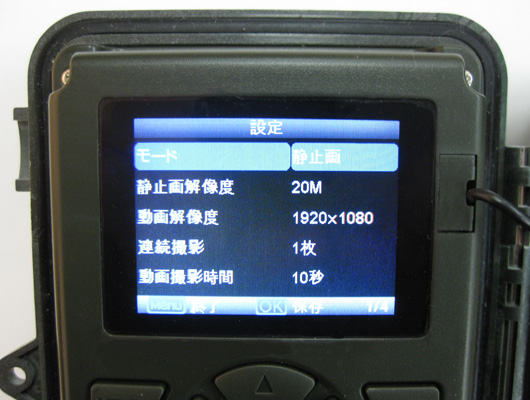 03-008--01
